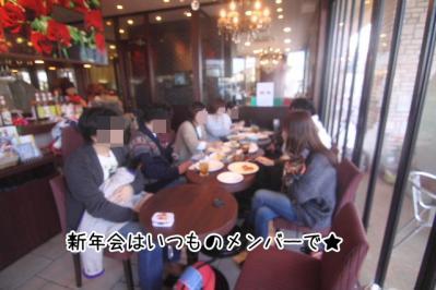 2012_01_29_9999.jpg