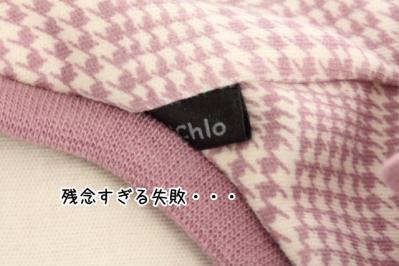 2012_02_19_9999_6.jpg