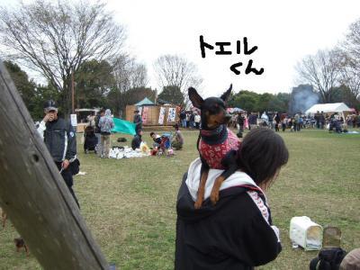 昭和記念公園2-4