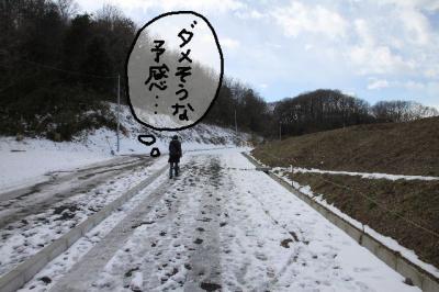 雪のラン1