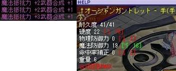 080829-1.jpg