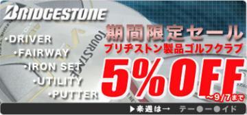 bs-sale.jpg