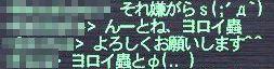 20060918124541.jpg