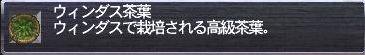 20060924032804.jpg