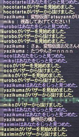 20061008235403.jpg