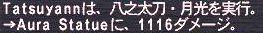 20061011221524.jpg