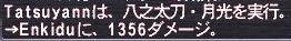 20061011224605.jpg
