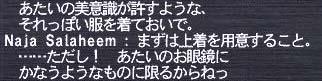 20061107003145.jpg