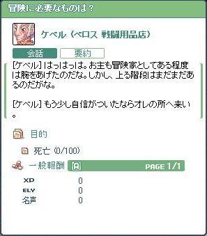 07103102.jpg