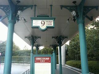 環七シャトルのバス乗り場(9番乗り場)