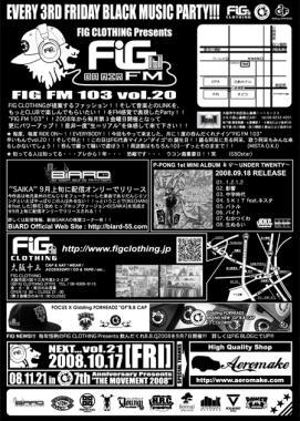 FIG FM vol20U