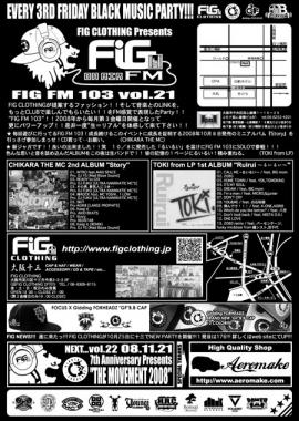 FIG FM 103 vol21U