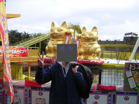 ・撰シ假シ胆convert_20090304180427