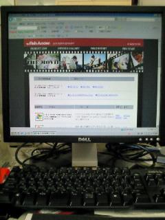 20090728121323