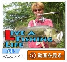 liveafishinglife.jpg