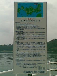 20080913(008).jpg
