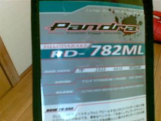 20080923(004).jpg
