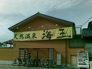 20080928(009).jpg