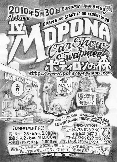 moponashow_l.jpg