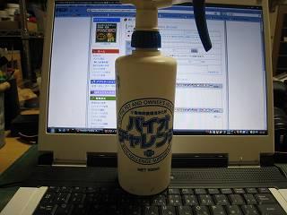 20081222_11.jpg