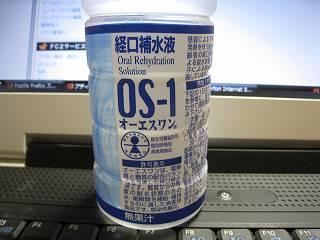 20081222_13.jpg
