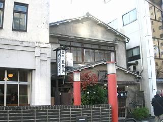 20090110_50.jpg