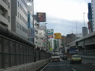 20090110_8.jpg