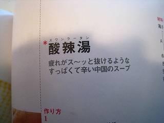 20090205_29.jpg