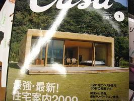 20090208_9 - コピー