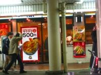 20090314_27.jpg