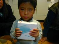 20090318_153.jpg