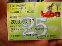 20090328_20.jpg