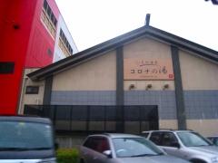 20090426_108.jpg