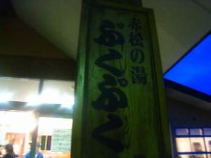 20090507_52.jpg