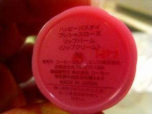 20090510_77.jpg