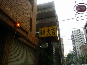 20090512_36.jpg