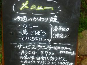 20090515_15.jpg