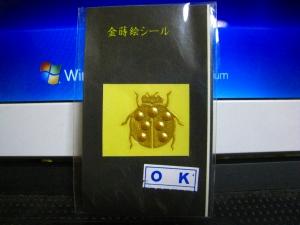 20090530_13.jpg