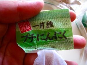 20090704_4.jpg