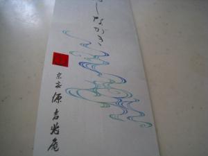 20090723_10.jpg