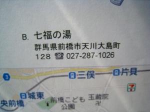 20090802_114.jpg