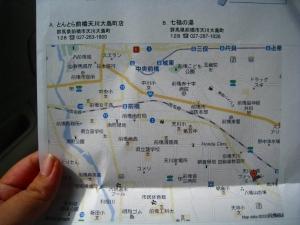 20090802_116.jpg