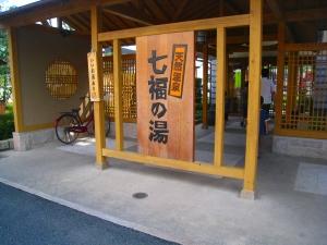 20090802_127.jpg