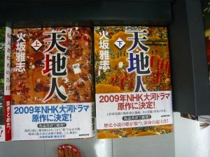 20090806_24.jpg