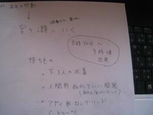 20090815_14.jpg