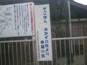 20090815_19.jpg