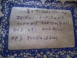 20090911_65.jpg
