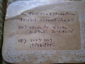 20090911_66.jpg