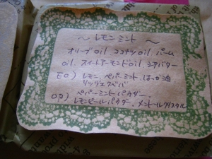 20090911_67.jpg