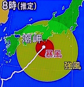 台風状況1109210836